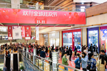 Alibaba macht Rekord am