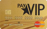 Gutschein von Amazon mit payVIP MasterCard GOLD sichern