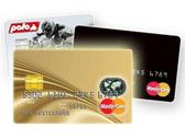 Kreditkarten mit Guthabenzinsen