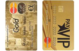 Willkommensgeschenk für Neukunden der gebührenfreien MasterCards GOLD